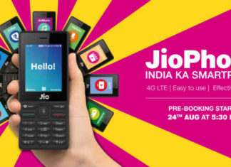 Jio Free Phone