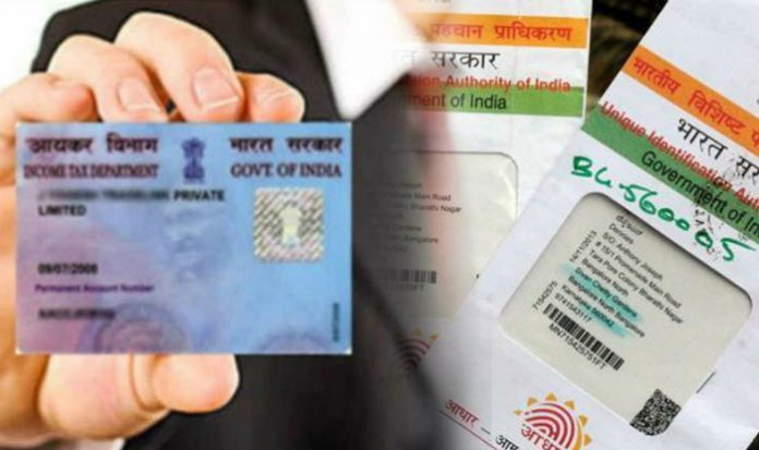 Link Aadhaar and PAN to bank
