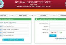 UGC NET 2018 Admit Cards