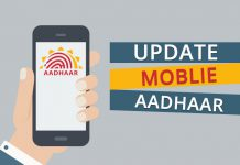 Change Mobile in Aadhaar