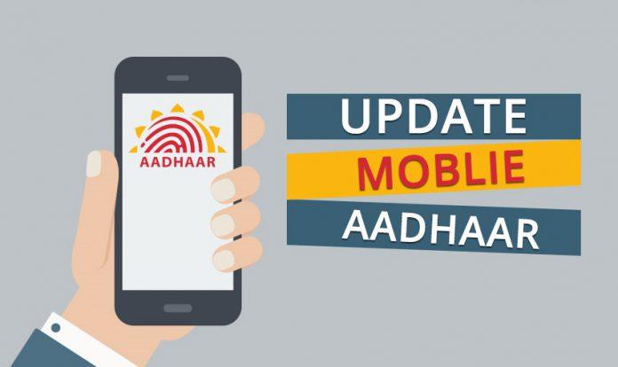 Change Mobile in Aadhaar