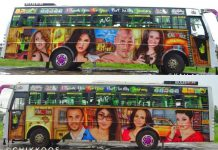 porn-star-bus-kerala tourist bus