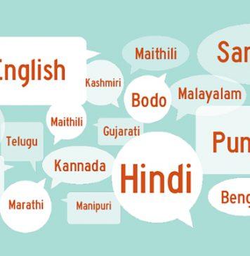 Most Spoken Indian-languages