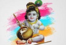 Lord Krishna Janmashtami