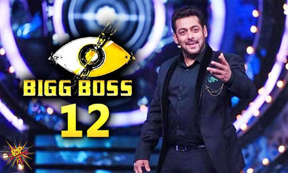 Salman-Khan-Bigg-Boss-12