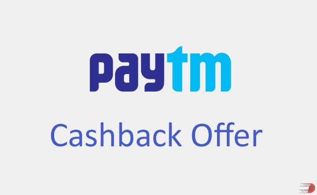 Paytmcashback