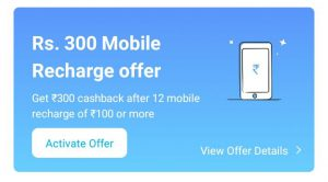 300 Mobile recharge offer
