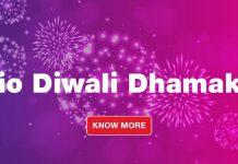 Jio Diwali Offers