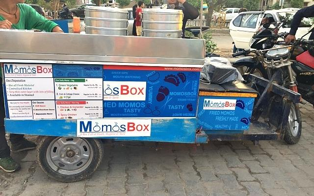 Momo box