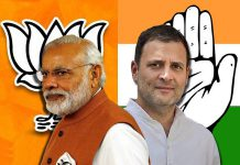 Cong vs BJP