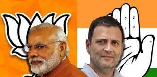 Cong vs BJP
