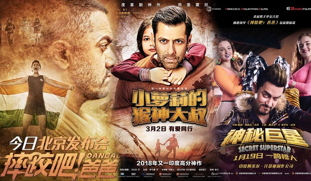 New Hindi Movei 2018 2019 Bolliwood: 5 Bollywood Movies Released In China In Year 2018