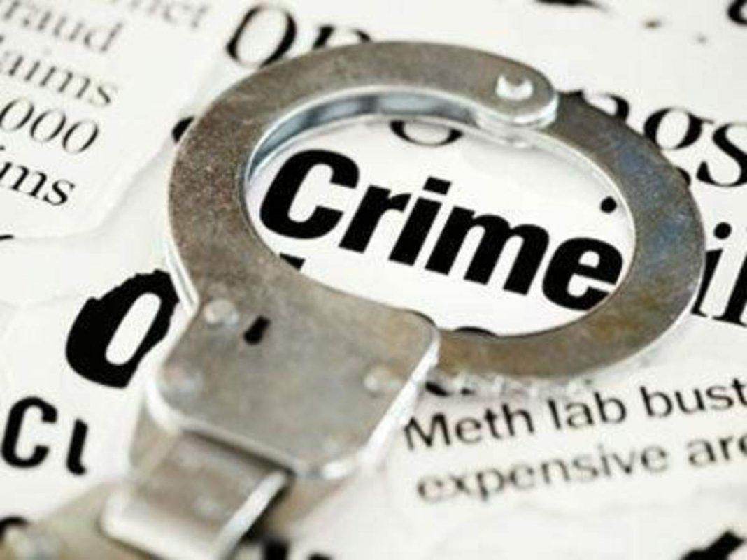 World no.1 criminal